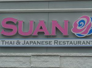 Suan Channel Letters